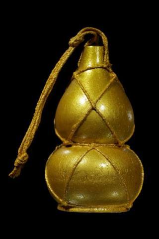 น้ำเต้าทอง เมตตา ค้าขาย ตำรับ พระสังวรานุวงศ(ชุ่ม) ย้อนยุค