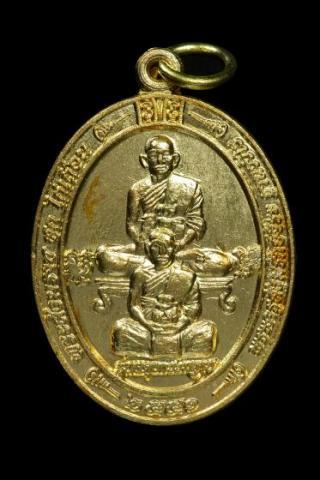 เหรียญหลวงพ่อวีระ รุ่นแซยิด60ปี ด้านหน้า