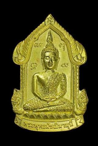 เหรียญพระพุทธมัชฌิมามุนี รุ่นแรก ด้านหน้า